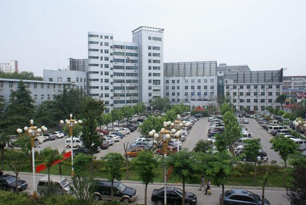 国家三级综合医院 南阳市第一人民医院