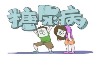 世卫:中国糖尿病患病率爆长 53%的患者未得到诊断