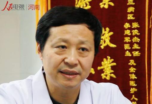 张俊杰: 不忘初心 重建医患信任的桥梁