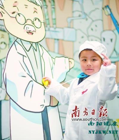 儿童吃手指等不良习惯或导致口腔畸形