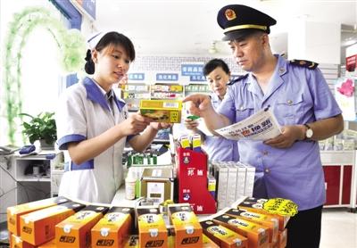 南阳:药品广告 专项整顿