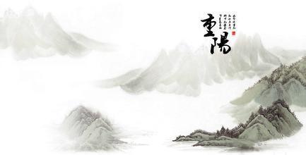 西峡将举办重阳文化节