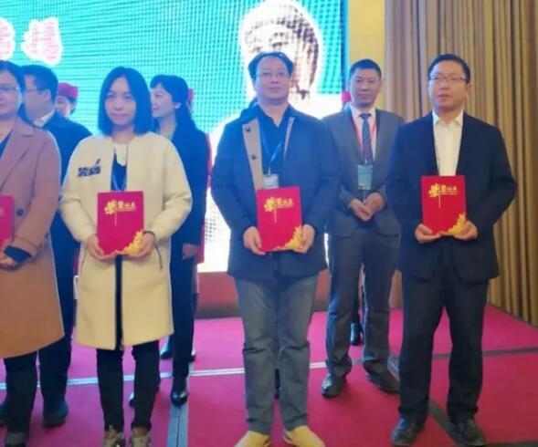 南阳市第一人民医院院荣获两...