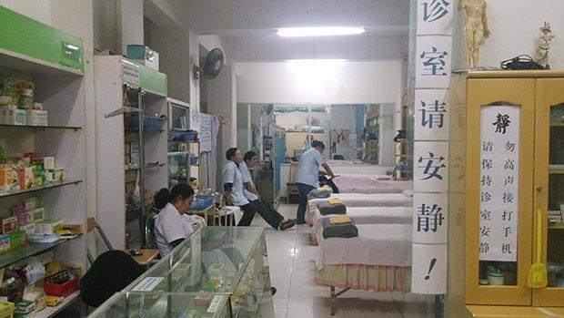 深圳:不是医生也可办诊所