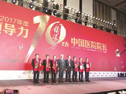 黄石:鄂东医疗集团在共建共享中实现人民群众健康