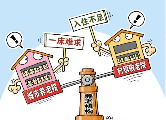 北京:空置率高的乡镇敬老院将关停