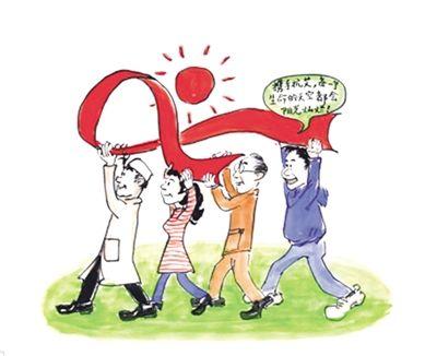 中国疾控中心:全国艾滋病总体疫情处于低流行水平