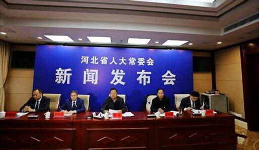 贯彻落实中医药法 《河北省中医药条例》发布