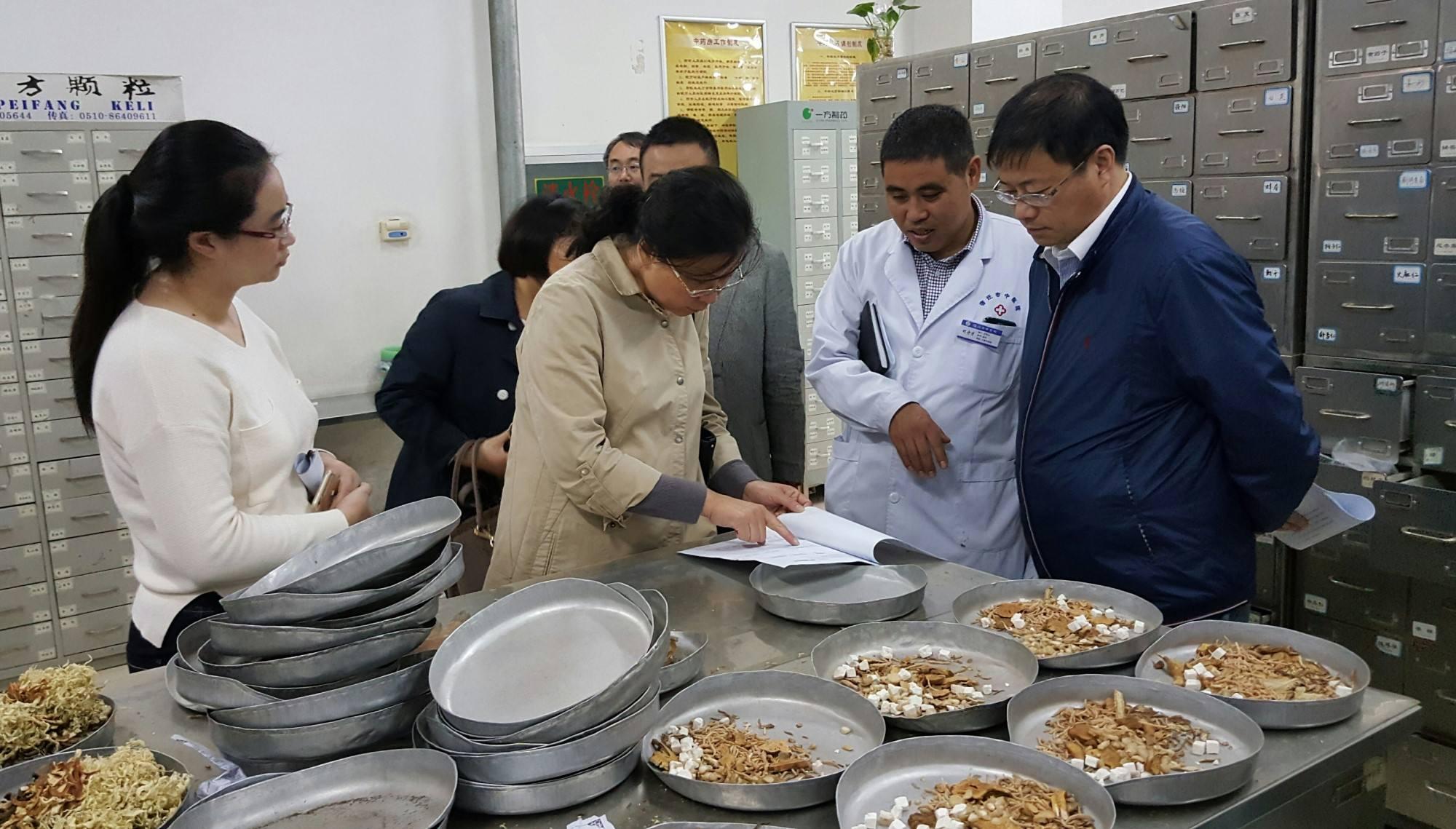 内蒙古:规范饮片养护保存强化调剂煎煮管理