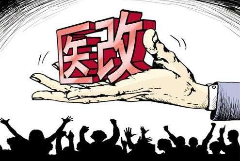 中央全面深化改革委员会第一次会议指出:发挥公立医院党委领导作用