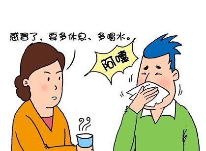 区分感冒和鼻炎?