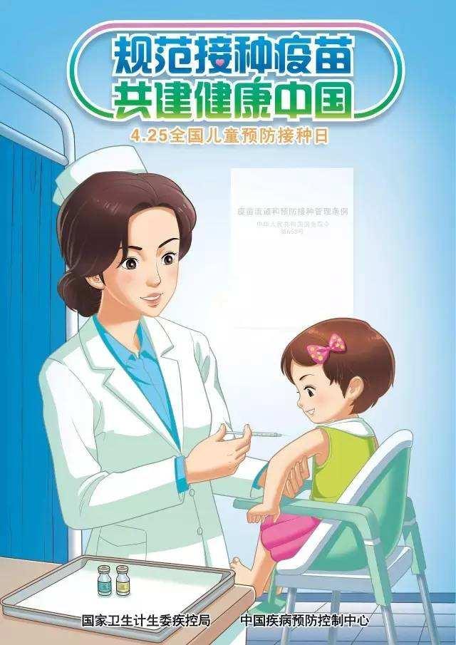 新生儿预防接种的注意事项