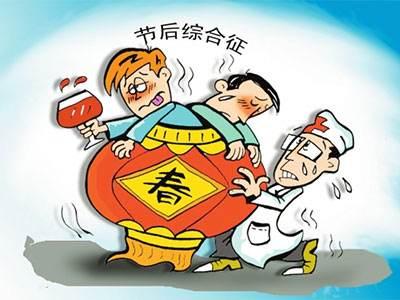 春节马上就要到了 男士们要小心男科疾病侵扰