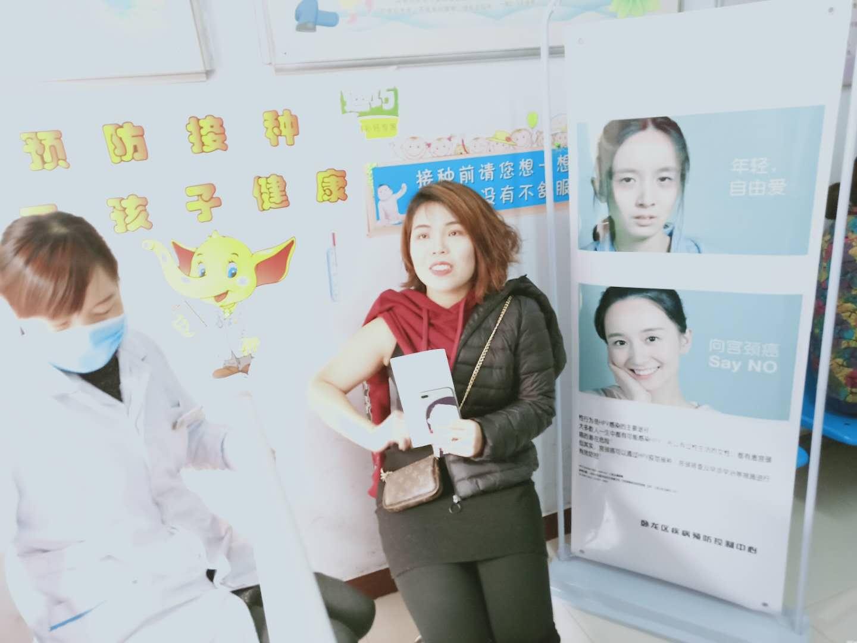 南阳市首只九阶宫颈癌疫苗在卧龙区接种成功