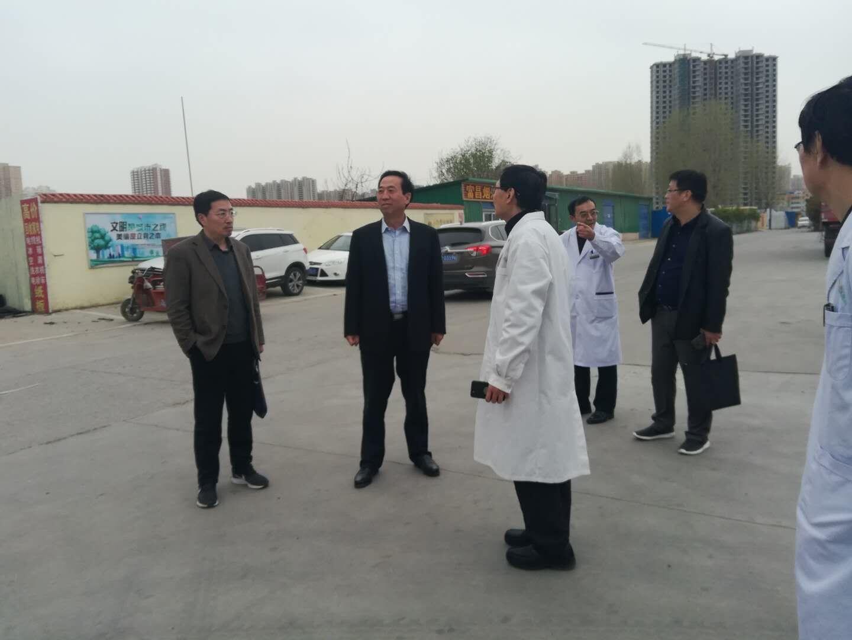 南阳市卫健委主任闫广州一行莅临市四院调研指导工作