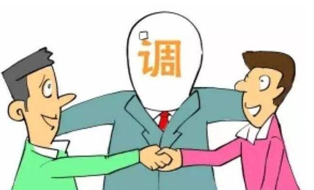 """新野县:医调委为医疗纠纷注入""""安心针"""""""