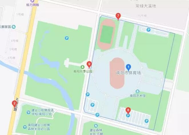 2019中国艾产业发展大会27日南阳开幕