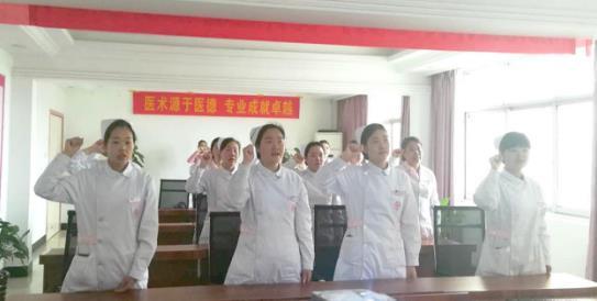 南阳丽人妇科医院全体护理人员举办宣誓活动迎接国际护士节