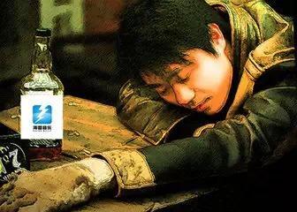 提个醒!喝酒会诱导前列腺会发炎