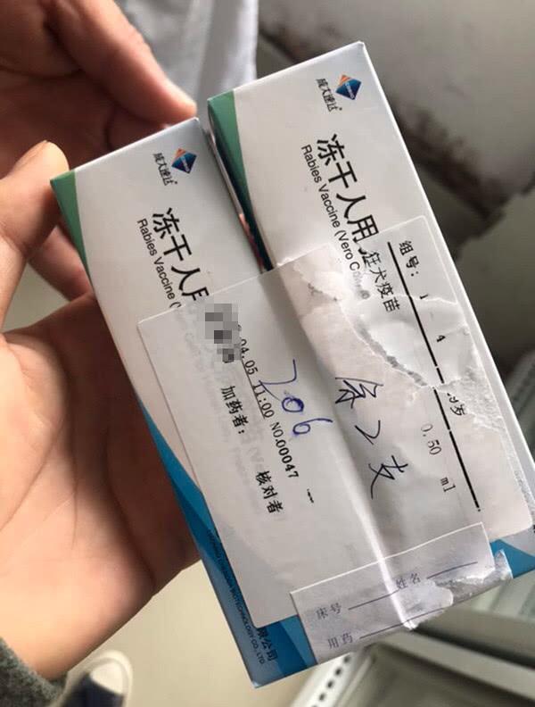 江苏苏州出现了一名29岁男子注射狂犬疫苗三天后死亡