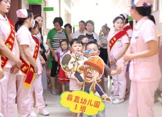 儿童节,镇平县妇幼保健院这样让小朋友知道我是从哪里来的