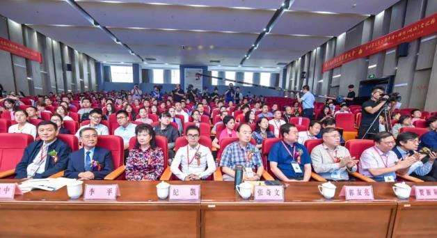 第二届世界艾草产业大会在山东省潍坊开幕