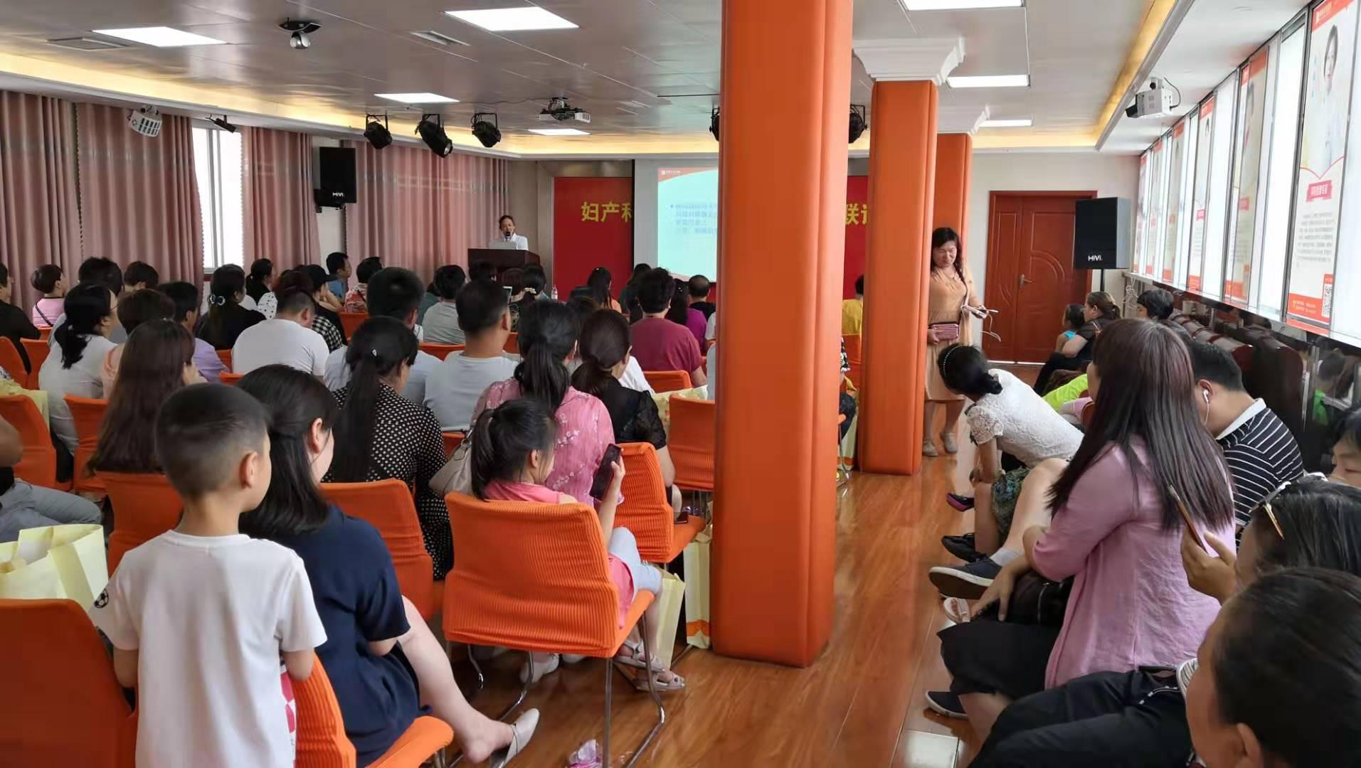 相聚一堂共话生殖妇产健康 南阳妇产科与生殖医学学术会暨联谊会在天伦召开