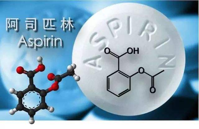 美媒:健康人应停止服用阿司匹林以预防心脏病