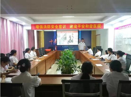南陽宛成婦科醫院開展《消防知識學習活動》