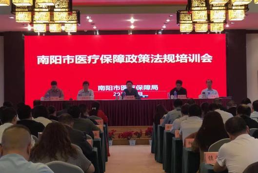 龙城国际平台市医疗保障局举办医疗保障政策法规培训班