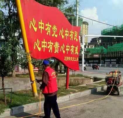 镇平县城区病媒生物预防控制工作成效显著