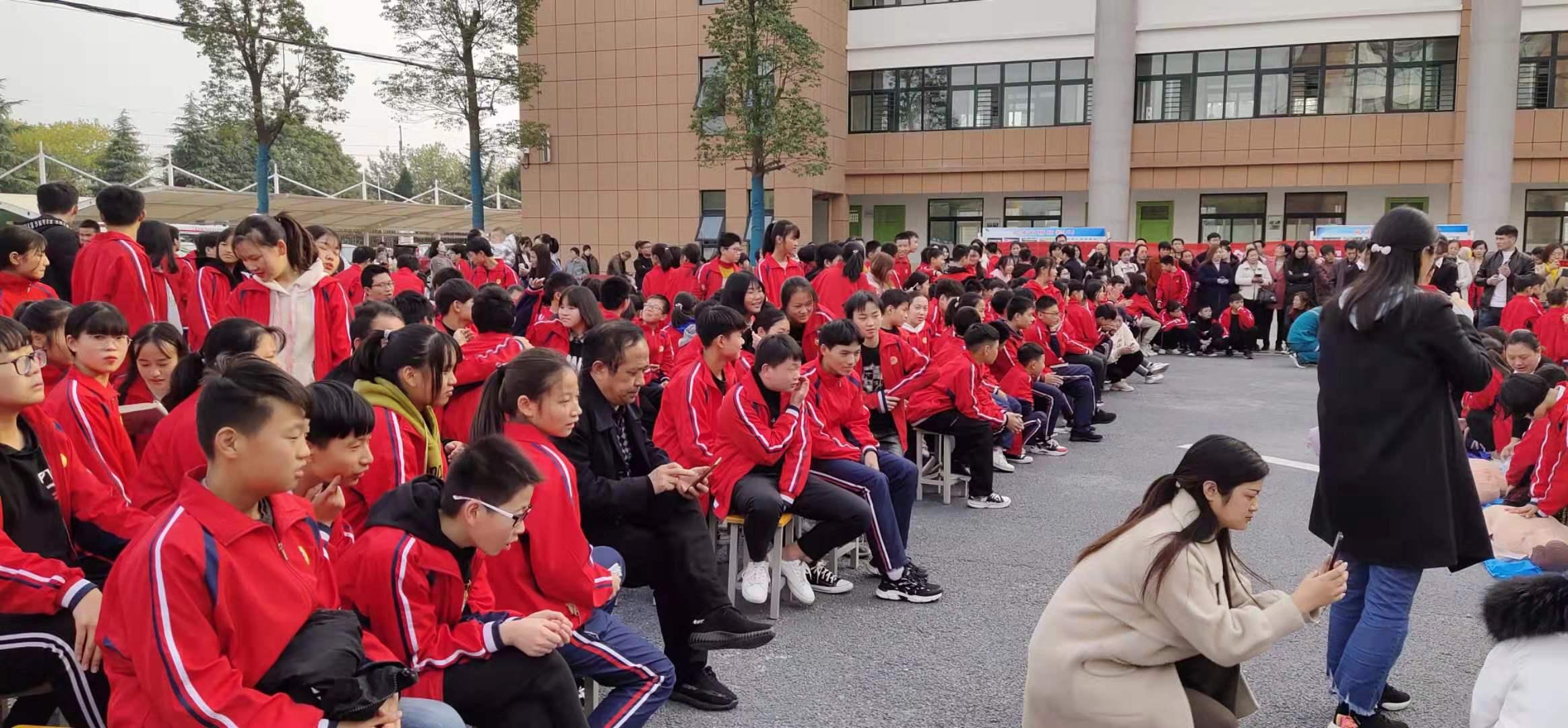 南阳市首支教师急救志愿者分队成立!