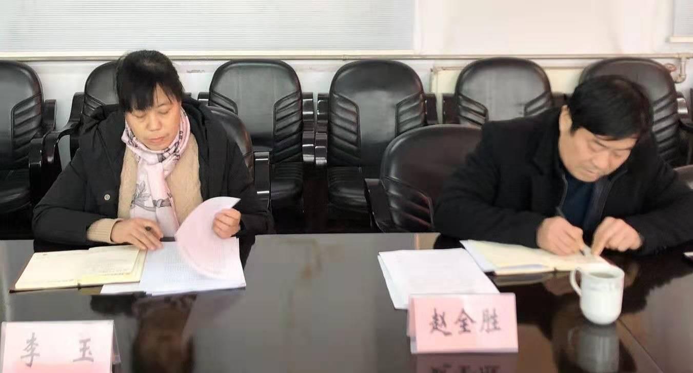 """镇平县卫生健康委党组召开""""不忘初心、牢记使命""""主题教育专题民主生活会"""
