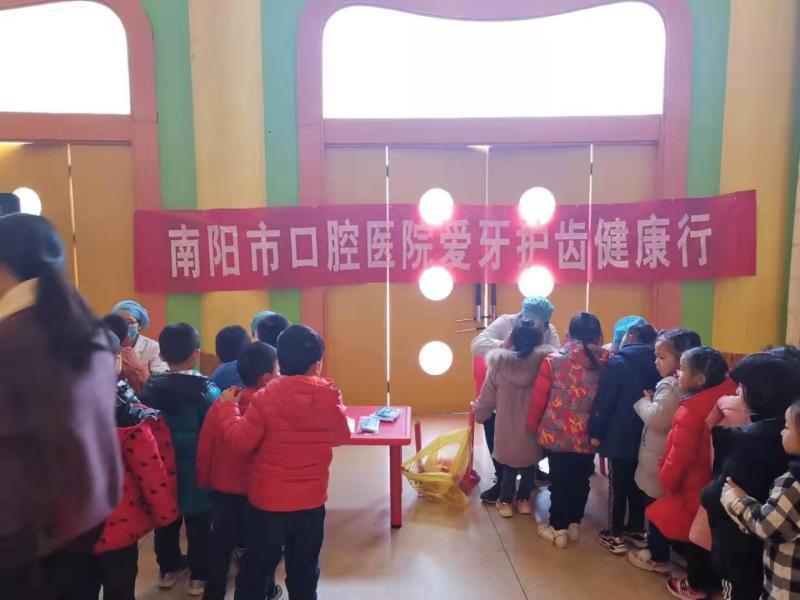 """河南:beplay娱乐网站市口腔医院为儿童送健康""""加餐"""""""