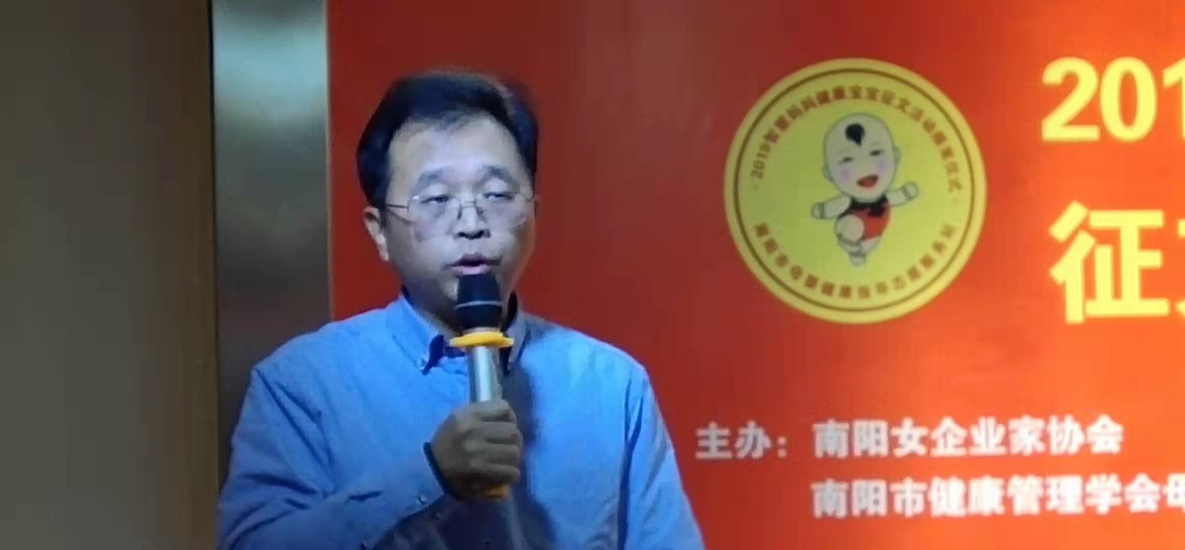 2019智慧妈妈健康宝宝颁奖典礼在南阳天伦完美收官