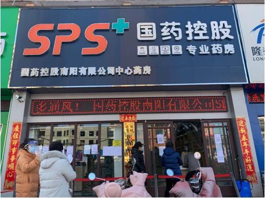 南阳市首批平价口罩开始预约发售了!
