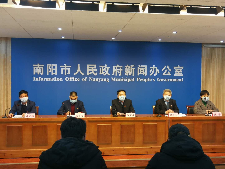 南阳网网评|第十一届少数民族运动会:民族大联欢 中原更出彩