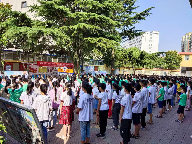 """南阳市示范区""""6.6爱眼日""""宣教活动启动仪式在双铺小学隆重举行"""