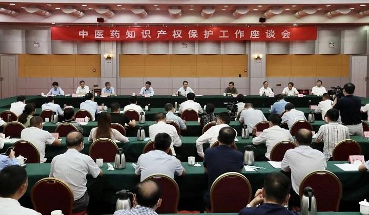 申长雨在河南南阳调研时强调 建立立体化中医药知识产权保护体系
