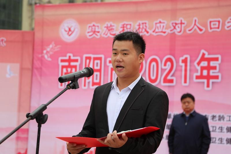 """南阳市2021年""""敬老月""""活动启动"""
